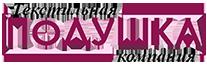 ТМ Подушка