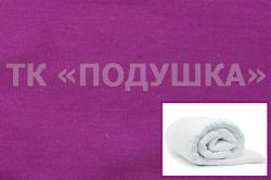 Купить фиолетовый трикотажный пододеяльник в Волгограде
