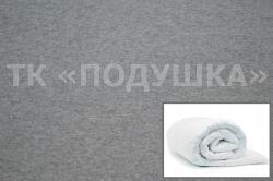 Купить меланжевый трикотажный пододеяльник в Волгограде