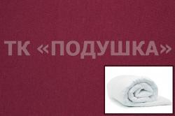 Купить бордовый трикотажный пододеяльник в Волгограде